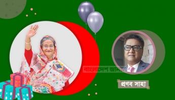 ৭৫তম জন্মদিনে অভিবাদন 'নীলকণ্ঠ' শেখ হাসিনাকে